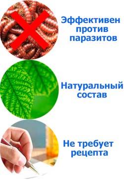Токсимин свойства