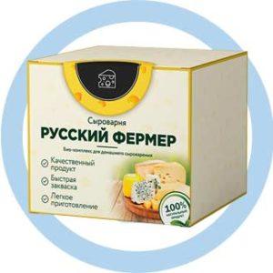 Сыроварня Русский Фермер для изготовления сыра