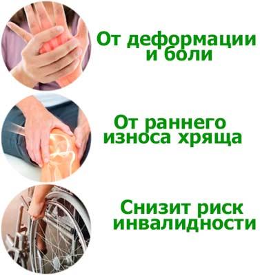 ArtroVigor свойства
