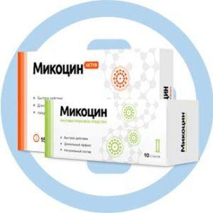 Микоцин Актив от грибка