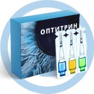 Оптитрин для зрения