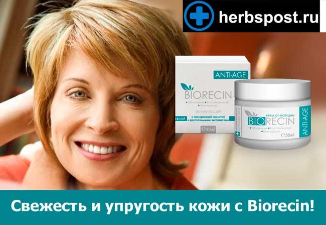 Biorecin купить в аптеке